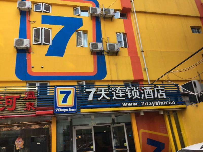 7天连锁酒店新模范马路地铁站店