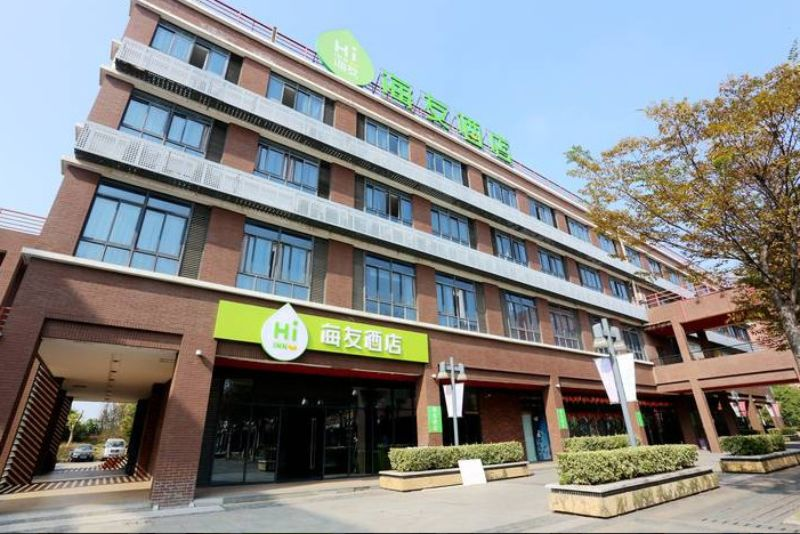 南京海友酒店(江宁大学城店)