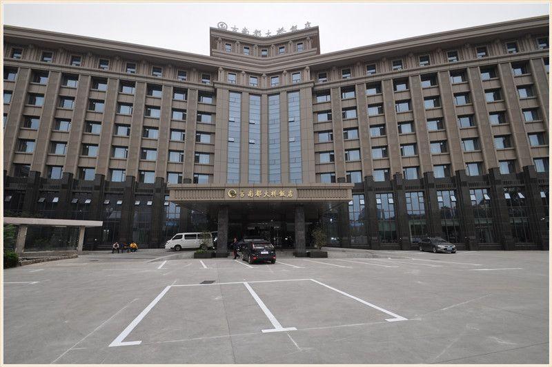 南京古南都大桥饭店