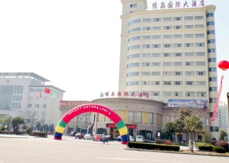泰州绿晶国际大酒店