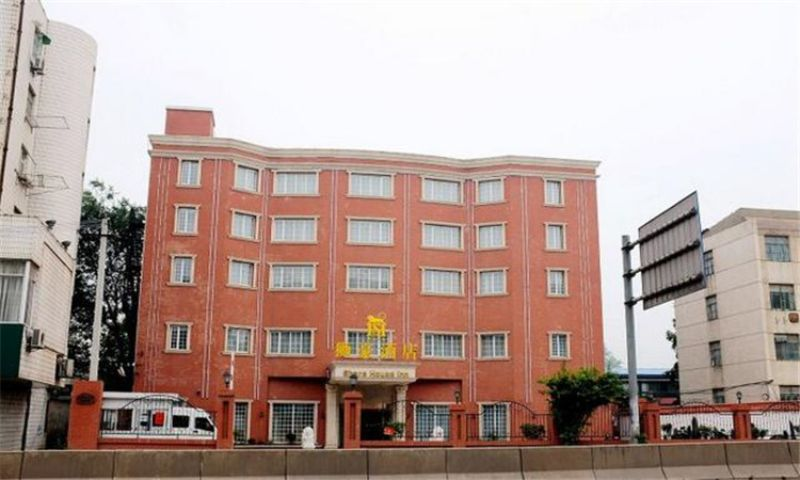 南京狮豪酒店