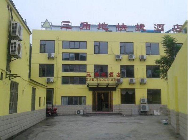 南京三角地快捷酒店